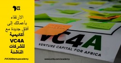 VC4 Startup Academy - ar.jpg
